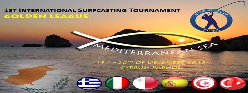 Trofeo Cipro